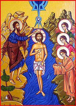 Image of Baptism of Jesus