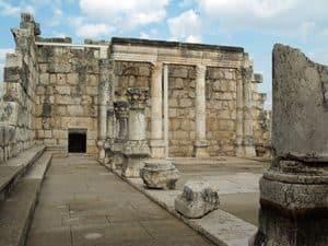 Ruins of Capernaum Synagogue