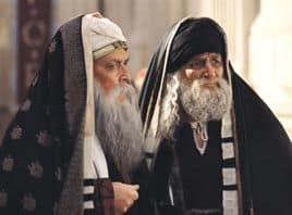Jewish Chief Priests