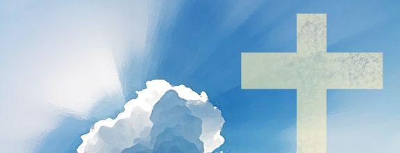 A Cross against a blue sky.