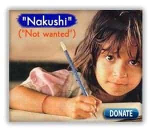 Logo: Nakushi