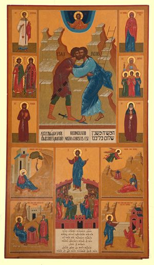 Pax Christi Icon