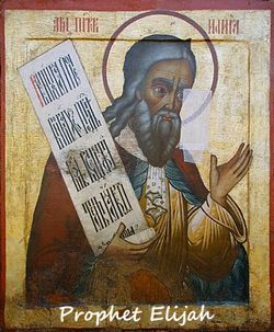 Portrait of the Prophet Elijah