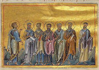 Composite image of Sosthenes, Apollo, Cephas, Tychicus, Epaphroditus, Cæsar and Onesiphorus
