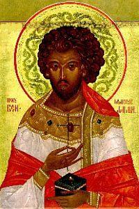Image of St Benjamin