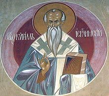 Image of St Cyril of Jerusalem