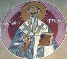 Image of St Cyril of Jerusalem