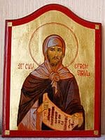 Image of St Ephrem the Syrian