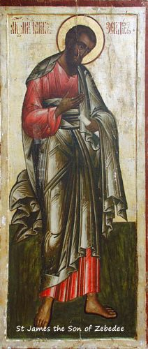 St James the Apostle (The Great)