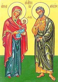 Image of St Anne holding the baby Jesus and St Joachim