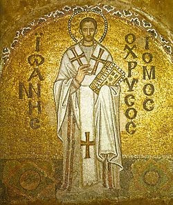 Image of St John Chrysostom