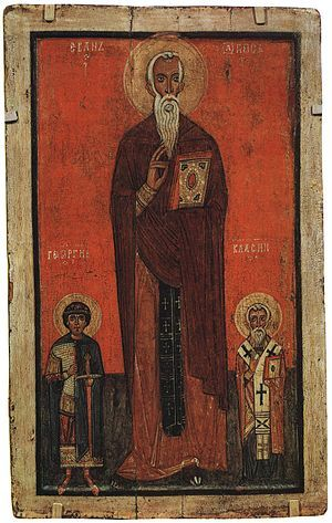 Image of St John Climacus
