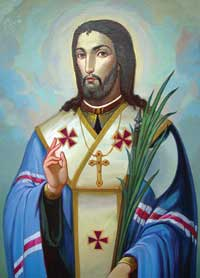 Image of St Josaphat of Ruthenia