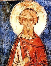 Image of St Julian of Antioch