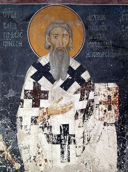 Image of St Sava