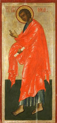 Image of St Thomas the Apostle