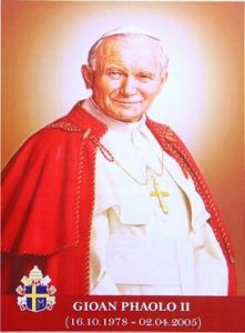 Official image used at St John Paul's canonisation