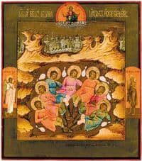 Image of the entombed Seven Sleepers