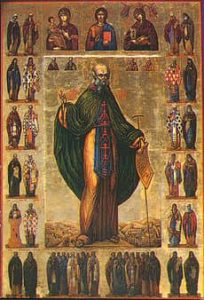 St Sabbas the Sanctified